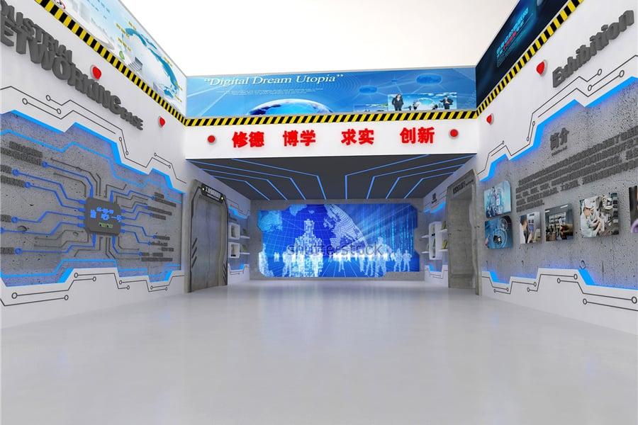 物联网展馆 展厅门厅