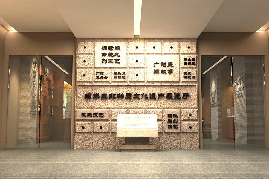 南岸非物质文化遗产展馆