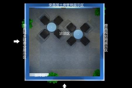 荣昌房交会-第8届